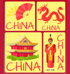 china fan ancient soldier red dragon and house vector image