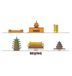 China beijing flat landmarks vector