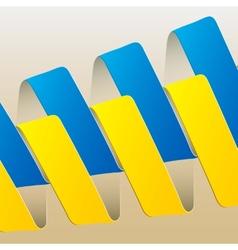 Index arrow vector image vector image