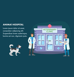 animal hospital flat web banner template vector image