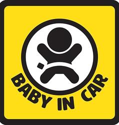 Bain car sign vector