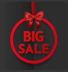 big sale bright holiday round frame banner vector image