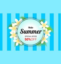 summer plumeria flowers frame or summer floral vector image vector image