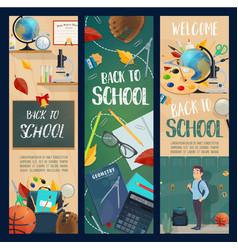 back to school season banners vector image