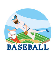 baseball player with ball and professional uniform vector image