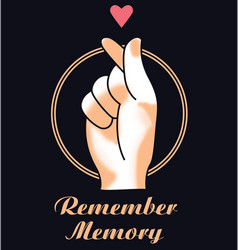 remember memory vector image