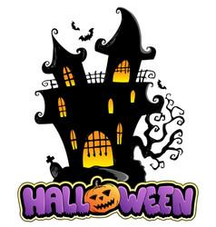Scene with halloween sign 1 vector