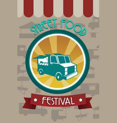 street food festival pamphlet vector image