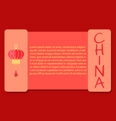 chinese round red lamp ball oriental lantern vector image