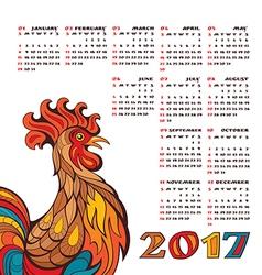 2017 year calendar vector
