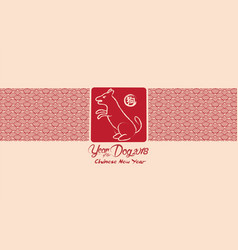 Happy chinese new year and year of dog card with vector
