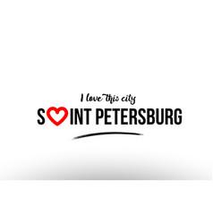 Saint petersburg city name love heart visit vector