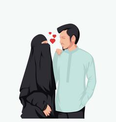 A muslim couple in love niqab woman falling vector