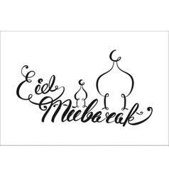 Holiday handwritten eid vector