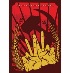 vintage poster design vector image