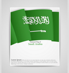 national flag brochure of saudi arabia vector image vector image