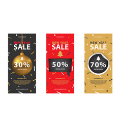 new year set of color coupon codes vector image