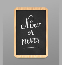 chalkboard with inscription now or never vector image