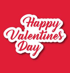 Valentine day text happy valentines image vector
