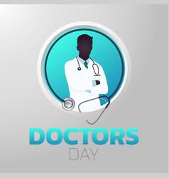 doctors day icon design medical logo vector image vector image