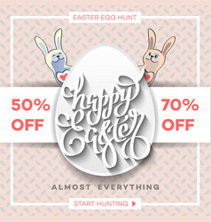 easter egg sale banner background template 11 vector image vector image