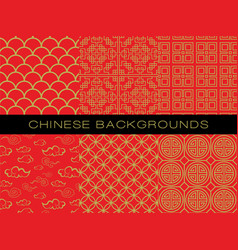 Chinese pattern set with traditional designs vector