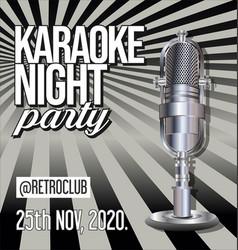 karaoke party retro vintage poster 03 vector image