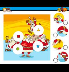 Match pieces puzzle with santa claus vector