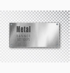 metal banner realistic metal brushed vector image