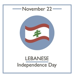 Lebanese Independence Day vector image vector image