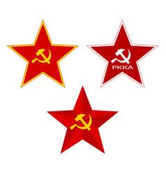 red soviet star vector image