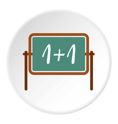Board icon circle vector