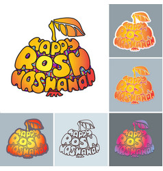 happy rosh hashanah handwritten lettering vector image
