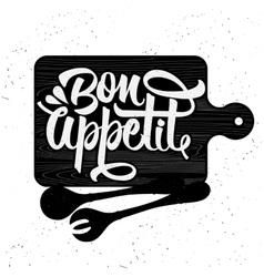Inspirational typography vector image
