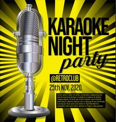 karaoke party retro vintage poster 02 vector image