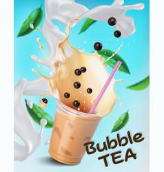 Light brown cream bubble tea with milk vector