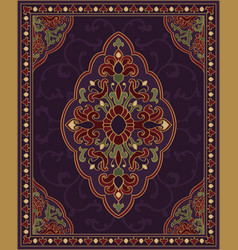 Purple template for carpet vector