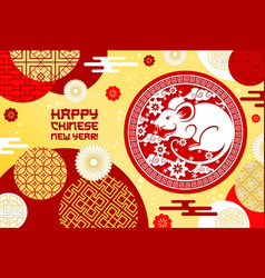 Happy chinese new year rat sign china ornaments vector