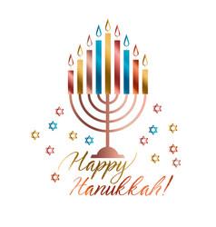 Jewish holiday hanukkah vector