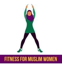 Muslim aerobic icons full color vector