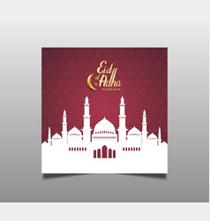 Muslim celebration with mosque silhouette vector