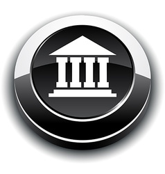 Exchange 3d round button vector image