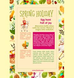 easter egg hunt celebration poster template design vector image vector image