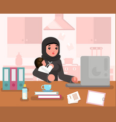 Arab working learning mother woman with child home vector