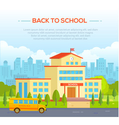 City school building with place for text - modern vector