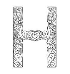 mandala letter h monogram vector image