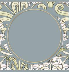 Vintage jonquil flower frame design element vector