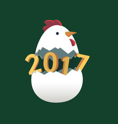 rooster 2017 chinese new year flat 3d greeting vector image vector image