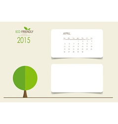 2015 calendar monthly calendar template for April vector image