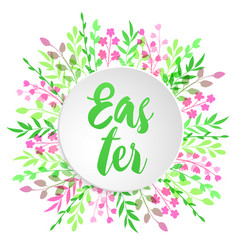 floral card for easter vector image